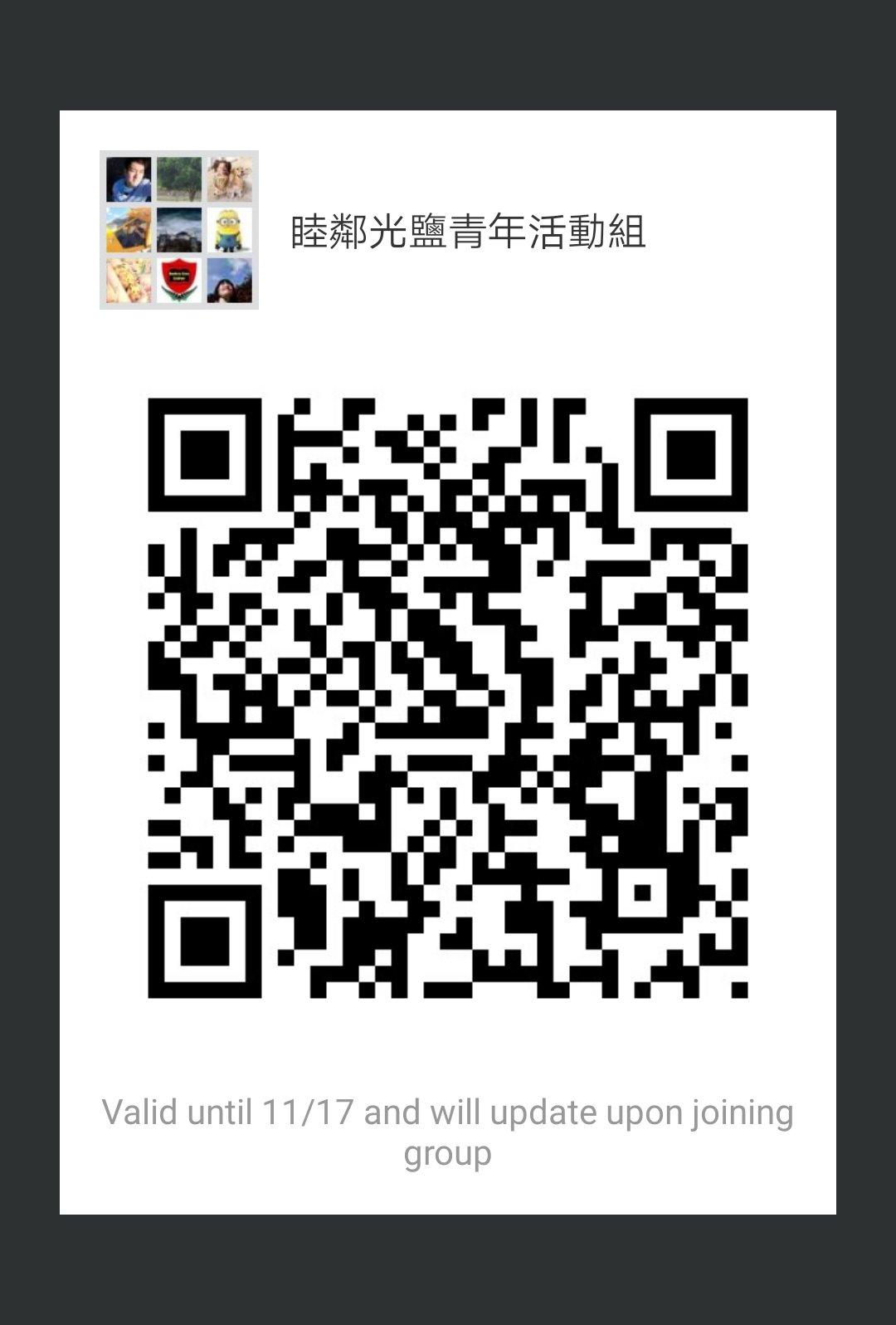 1510300307944471.jpg